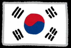 Welcome to Korea!!!